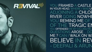 Photo of A Poem Tribute to Eminem's New Album Revival  By Deepali & Arun Pandit