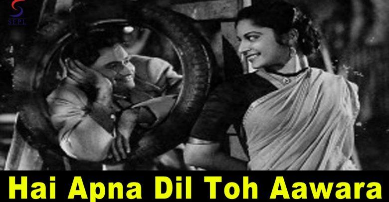Photo of Hain Apna Dil to Aawara on Harmonica by Arun Pandit feat. Pankaj Sir