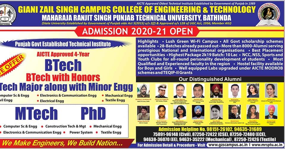 GZSCET Distinguished Alumni Arun Pandit