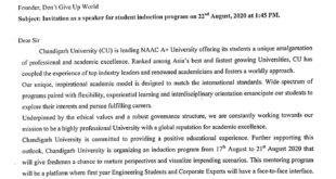 Student Induction Program Chandigarh University